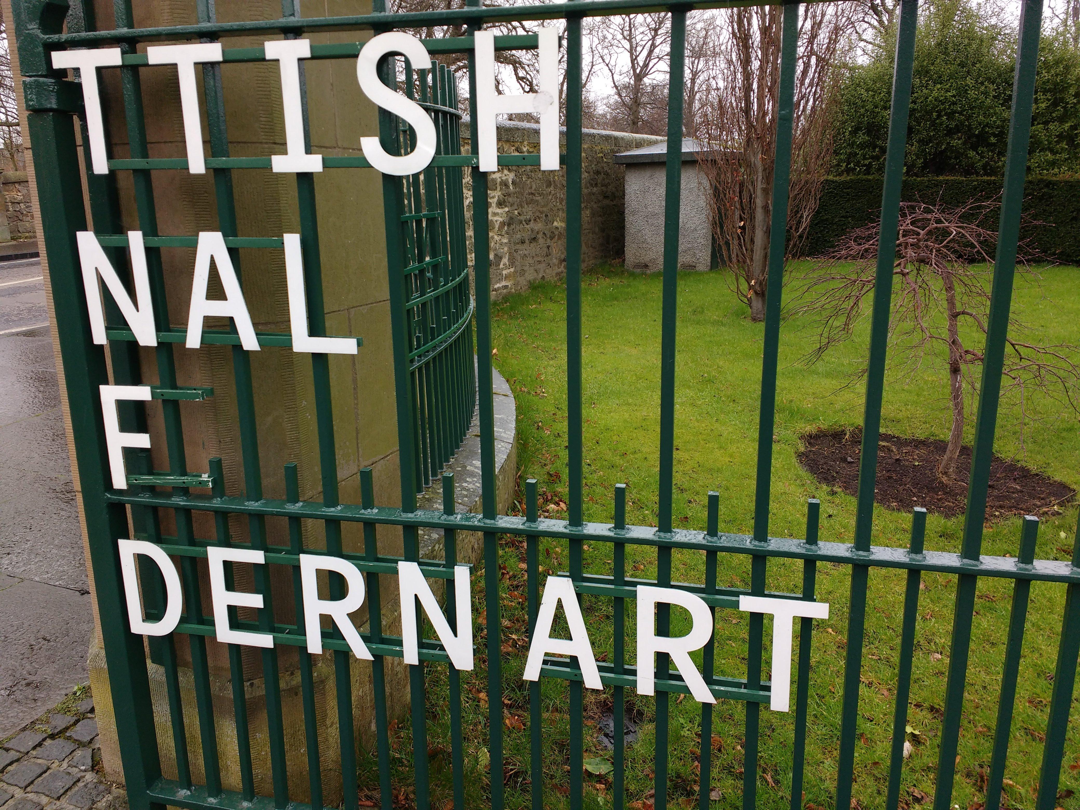 Scottish National Museum of Modern Art gate