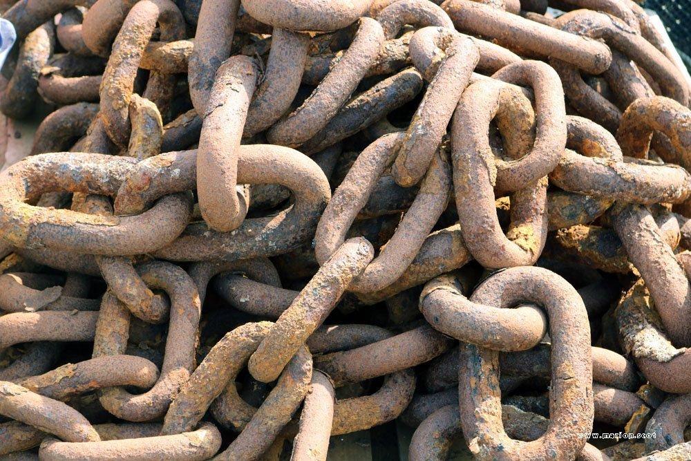 uig pier chain