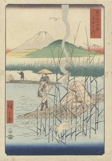The Sagami River woodcut by Hiroshige has seven 'curtains' or layers in its composition